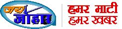 Chhattisgarhi News and Entertainment Town