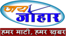 Jayjohar News