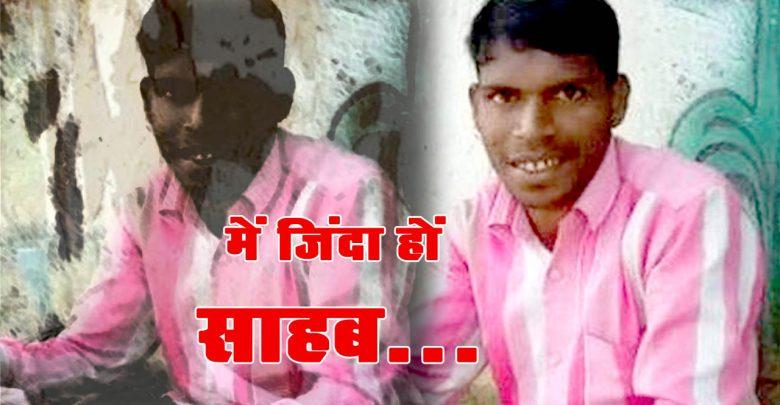 gariyaband dhansay