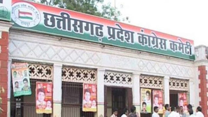 Congress-Bhawan