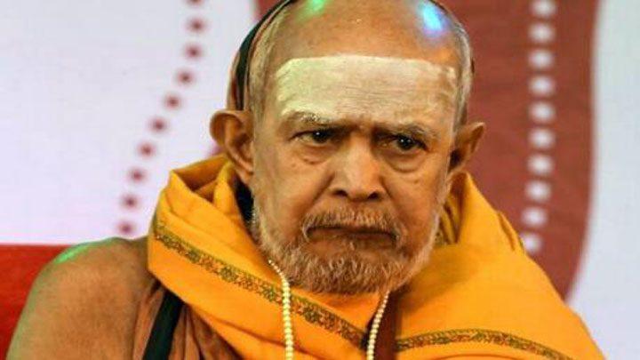 Jayendra-Saraswati