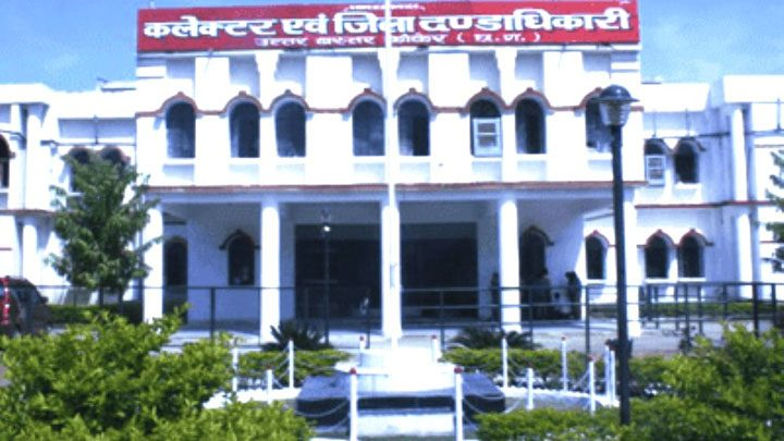 collectorate-kanker