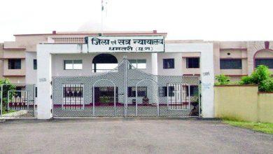 dhamtari-court