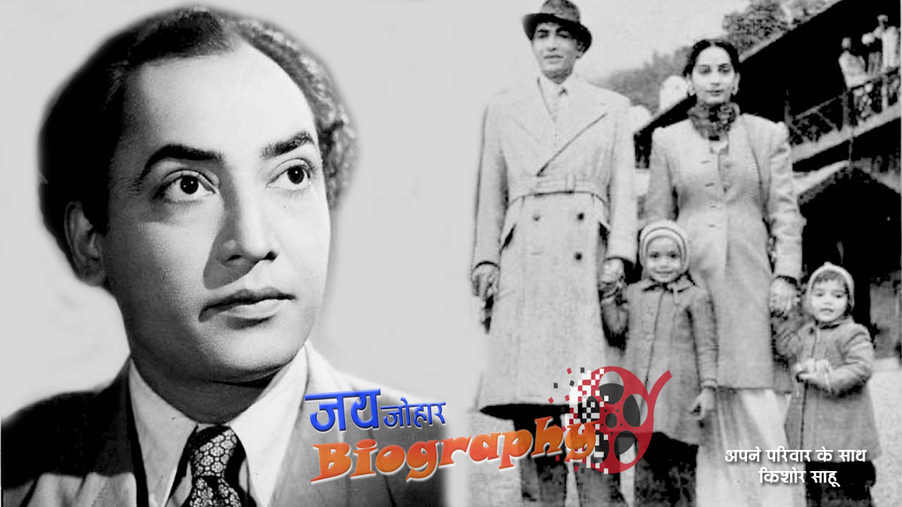 Biography of Kishore Sahu