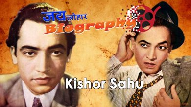 Biography of Kishore Sahu