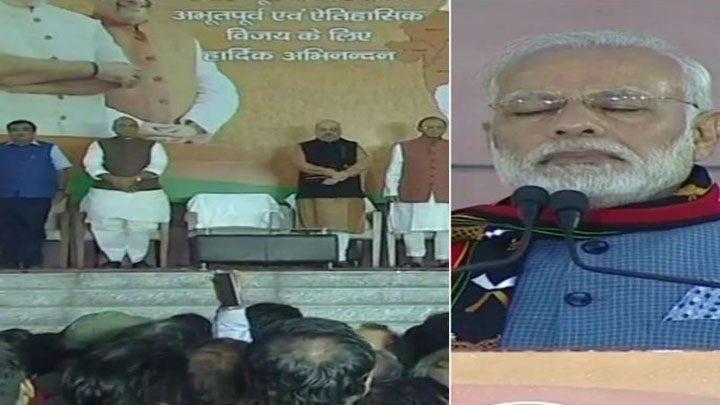Ajan-PM Modi
