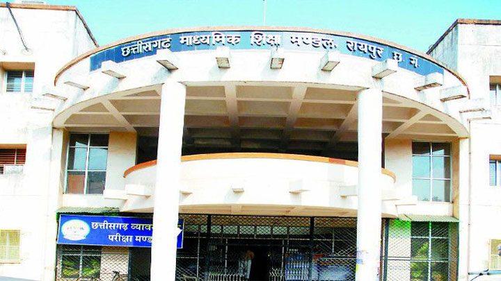 Chhattisgarh Secondary Education Board
