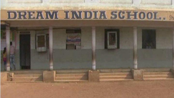deam india