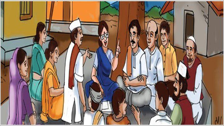 Social audit will start in panchayats