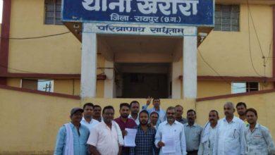 kharora thana