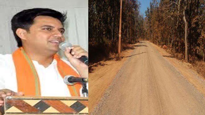 road abhishek 8