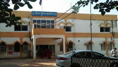 sp office dhamtari