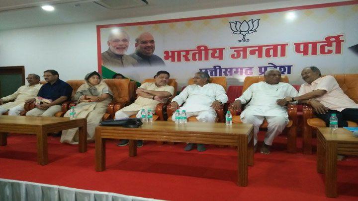 BJP's Divisional Meeting