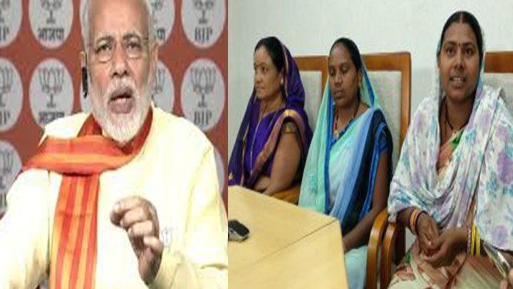 Modi spoke to three wome
