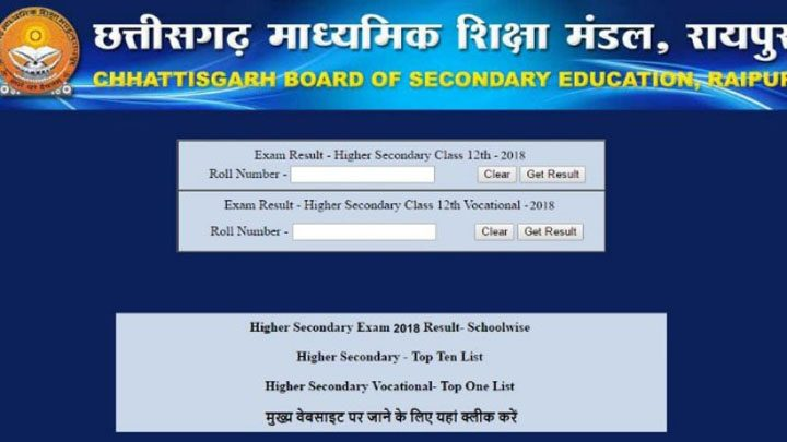 Result of 10th-12th CG Board