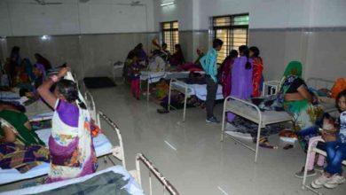bhatapara hospital