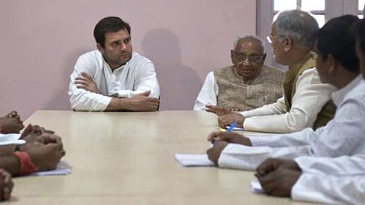 rahul, bhupesh, singh dev