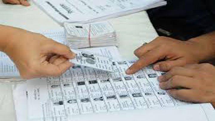 votar list