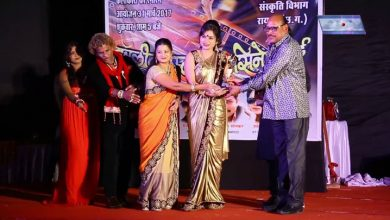 Chaliwood ` Award ceremony 2018` file photo