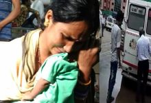 Due-to-the-death-of-a-child-born-in-Sanjivani