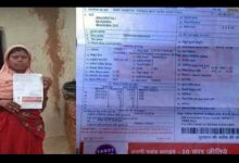 http://khabar36.com/labor-womans-electricity-bill-of-75-crores/
