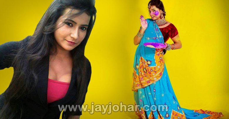 Desire to make a name for acting: Priya