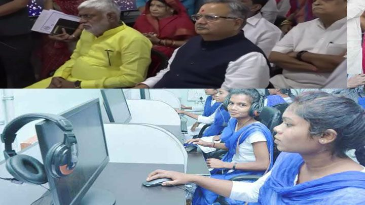 Chief Minister launches e-Library class room