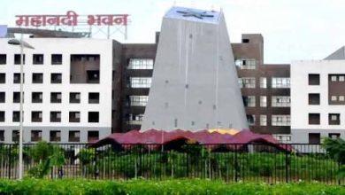 mahanadi-bhavan