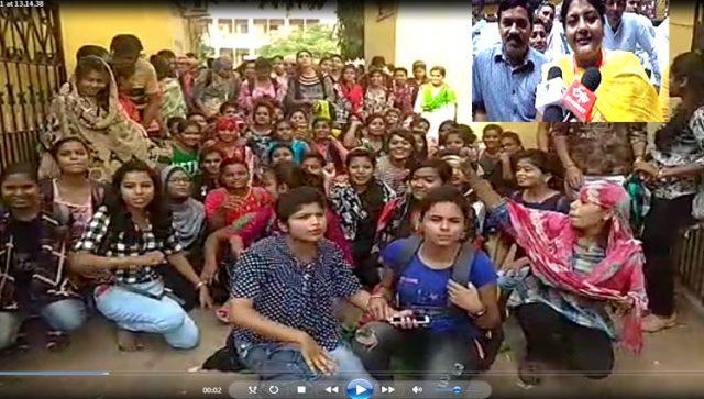 डागा गर्ल्स कॉलेज म विवाद