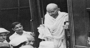 महात्मा गांधी के 150वीं जयंती