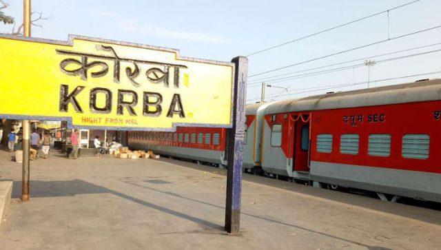 कोरबा-रायपुर के बीच नवा ट्रेन