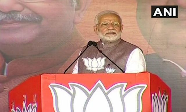 भाजपा प्रत्यासी मन के पक्छ म चुनावी सभा