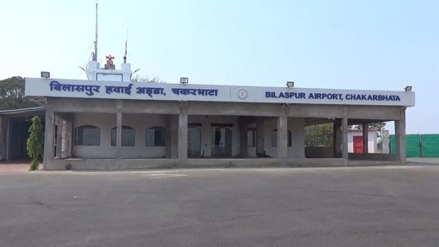 chakrbhata